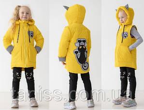 Весняна світловідбиваюча куртка-жилетка для дівчаток Нюся, зростання 104,110,116,122,128,134,140,146 жовта