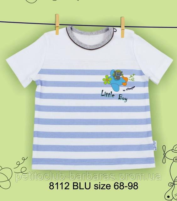 Детская хлопковая футболка Little Boy (Nicol, Польша)