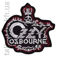 OZZY OSBOURNE-2 (корона) - нашивка с вышивкой