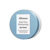 Патчи с гиалуроновой кислотой JM Solution Dear First Moisturizing Eye Patch