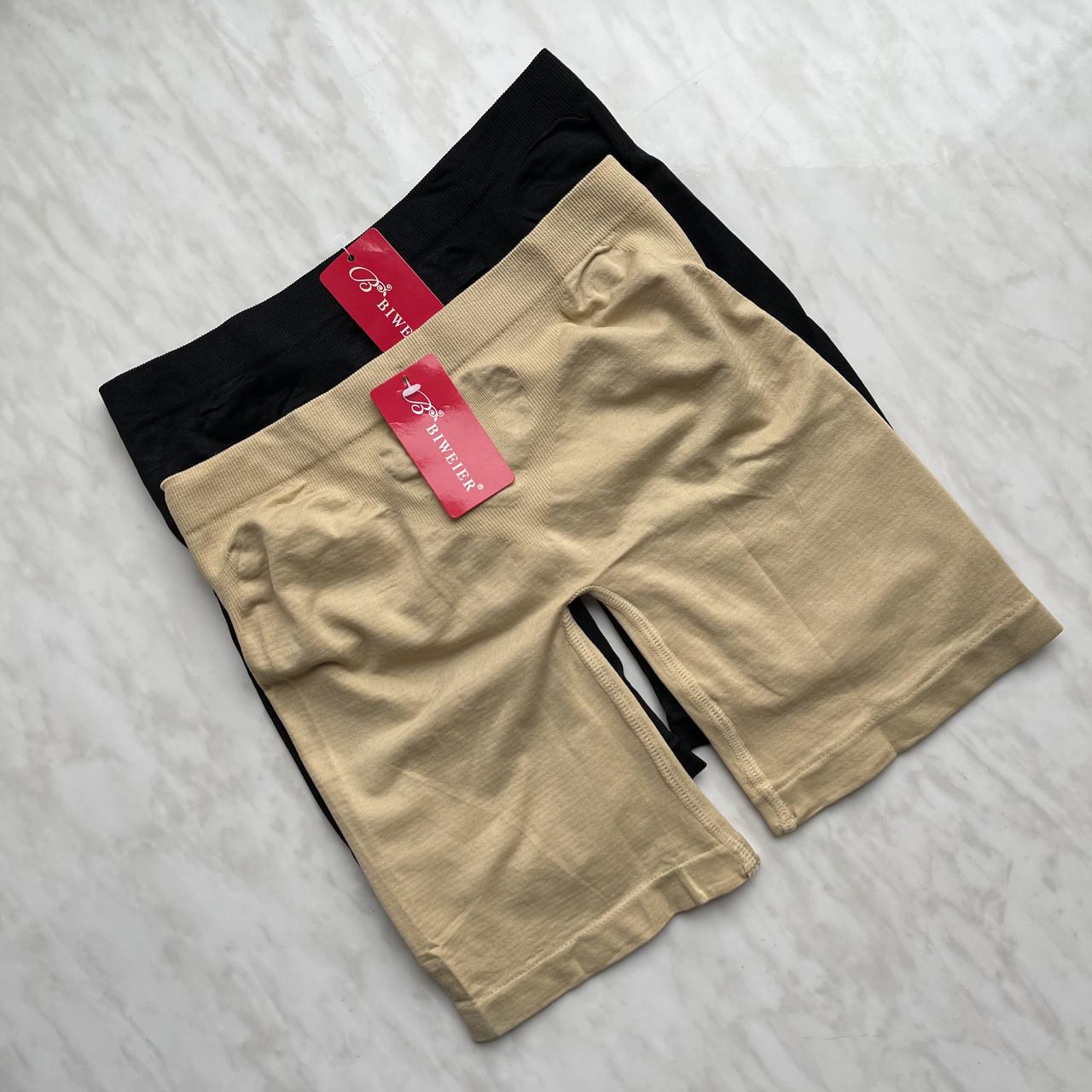 Жіночі безшовні стягуючі шорти #6609 Biweier