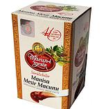 Паста з трав ,афродизіак, Macun-i Mesir Manisa Mesir Paste , 400 гр Туреччина, фото 3