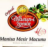 Паста з трав ,афродизіак, Macun-i Mesir Manisa Mesir Paste , 400 гр Туреччина, фото 5