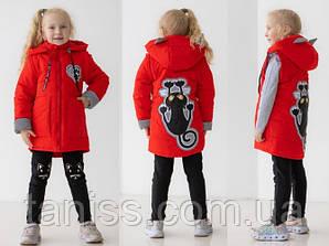 Весняна світловідбиваюча куртка-жилетка для дівчаток Нюся, зростання 104,110,116,122,128,134,140,146 червона