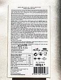 Паста  из трав ,афродизиак, Macun-i Mesir Manisa Mesir Paste , 400 гр  Турция, фото 4