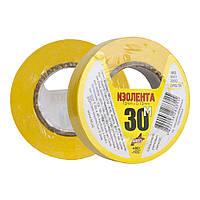 Изоляционная лента 30 м желтая ПВХ Orbita