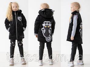 Весняна світловідбиваюча куртка-жилетка для дівчаток Нюся, зростання 104,110,116,122,128,134,140,146 чорна