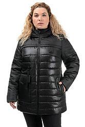 Демисезонная женская куртка «Морган», размеры 50-56