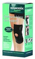 SUPPORT - Космодиск для колена, фото 1