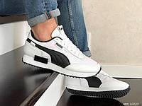 Мужские замшевые кроссовки Puma Future Rider, белые