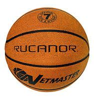 Баскетбольный мяч Rucanor NETMASTER 27366-01 Руканор