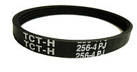 Ремень поликлиновой 256-4PJ