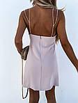 Жіноче плаття, креп костюмка класу люкс, р-р 42-44; 44-46 (пудровий), фото 2