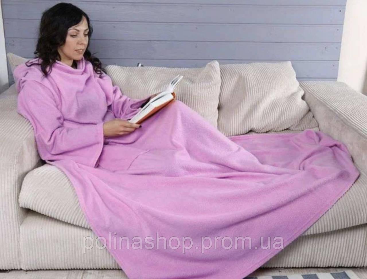 """Плед из флиса с рукавами """"Розово-фиолетовый"""" 160х210 см"""