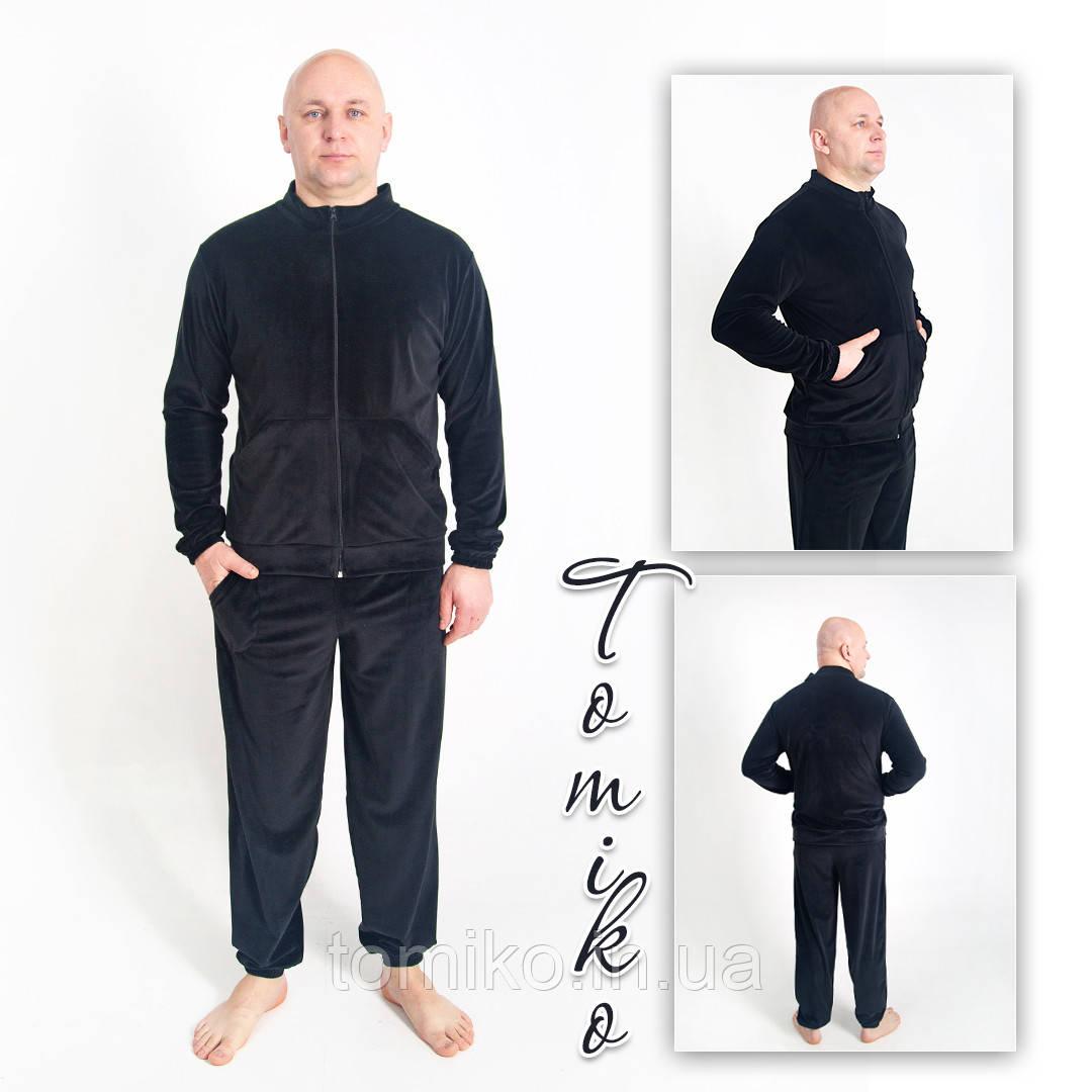 Костюм жіночий велюровий чорний. Домашній чоловічий костюм велюровий.