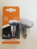 Лампа светодиодная R50-5-4200-14 5вт 170-240V