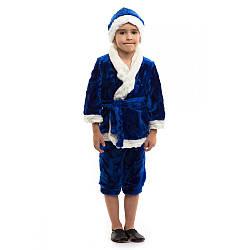 Карнавальный костюм НОВЫЙ ГОД В СИНЕМ на 3-6 лет, 104-118 см, детский новогодний костюм Новый год Санта