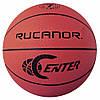 Баскетбольный мяч Rucanor CENTER 13092-11 Руканор