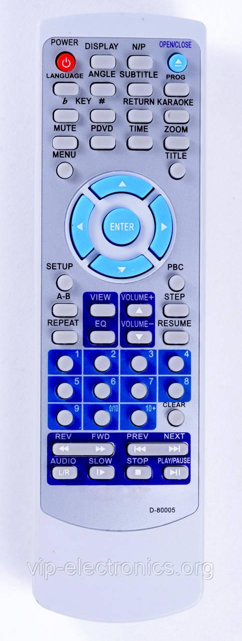 Пульт DVD D-80005 як оригінал