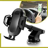Держатель-присоска для телефона в автомобиль