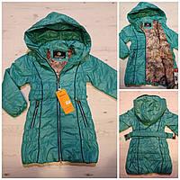 """Куртка дитяча демісезонна стьобаний на дівчинку 116 см (2цв) """"MALIBU"""" купити недорого від прямого постачальника"""