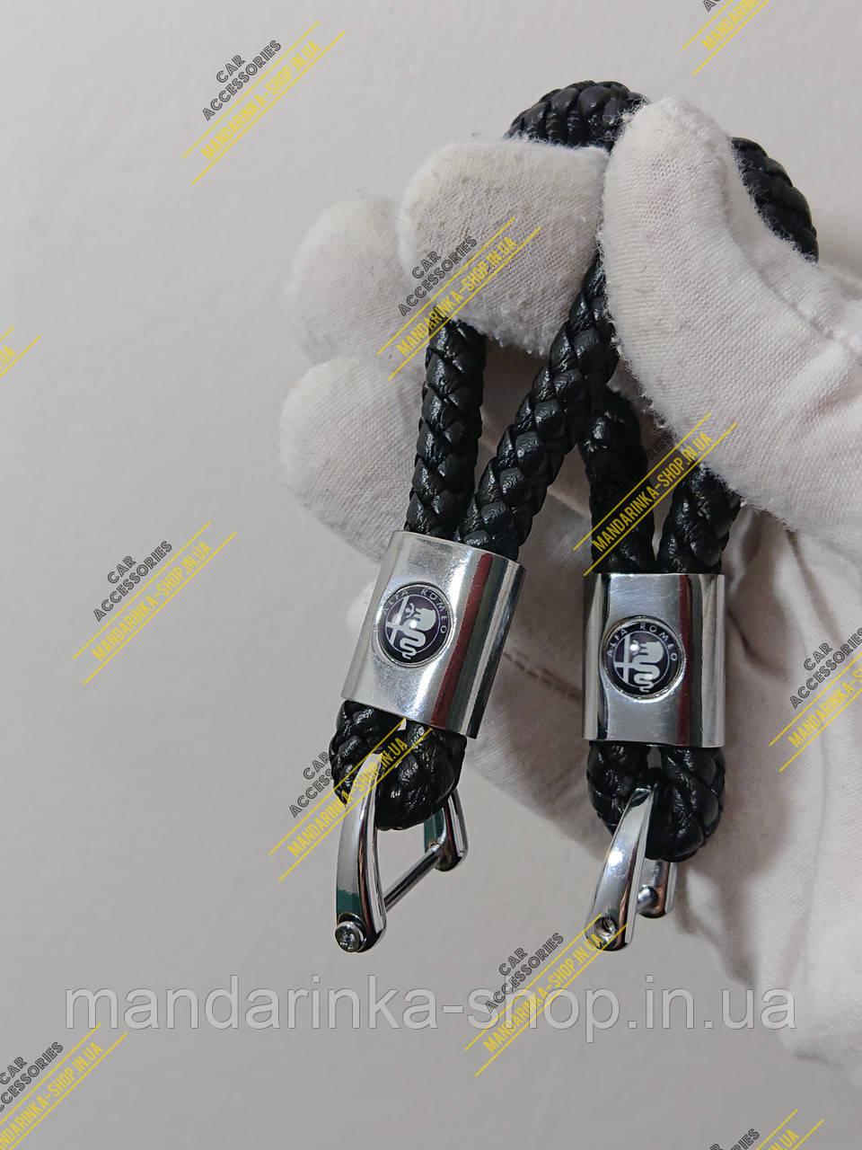 Брелок для автомобильных ключей Aston Martin (Астон Мартин)