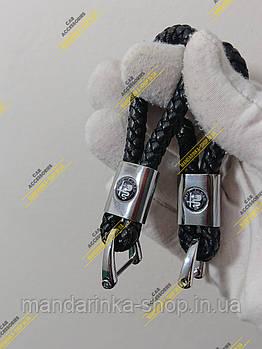 Брелок для автомобільних ключів Aston Martin (Астон Мартін)