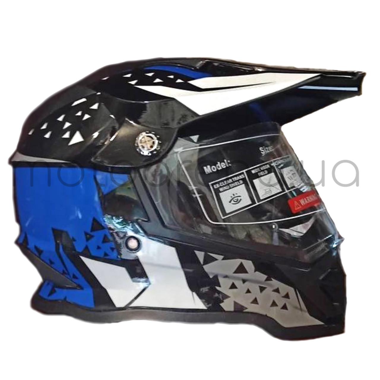 Шлем F2 кроссовый (чёрно-синий)