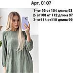"Женское платье, жатка ""Luxury"", р-р 42-44; 46-48; 50-52 (оливка), фото 2"