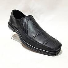 Чоловічі шкіряні туфлі, прошиті дуже якісні