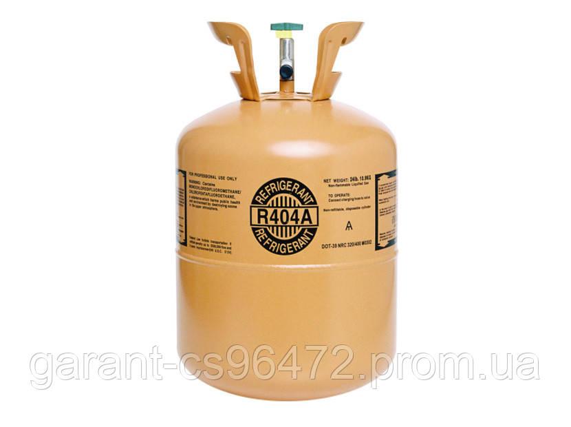 Фреон (Хладон) R-404a brand
