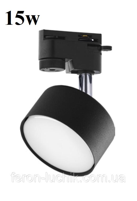 Трековый светильник LED 15W 4398 точечный потолочный светодиодный черный