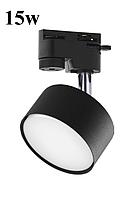 Трековый светильник LED 15W 4398 точечный потолочный светодиодный черный, фото 1