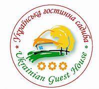 Всеукраїнський рейтинг ''100 кращих садиб сільського зеленого туризму України''