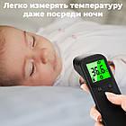 ОПТ Універсальний Безконтактний електронний інфрачервоний термометр медичний Sunphor на лоб для тіла, фото 2