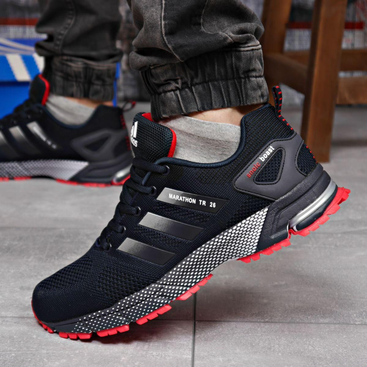 Кроссовки мужские 18223 ► Adidas Marathon Tr 26, темно-синие . [Размеры в наличии: 41,44,46,[,]]