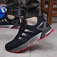 Кроссовки мужские 18223 ► Adidas Marathon Tr 26, темно-синие . [Размеры в наличии: 41,44,46,[,]], фото 1