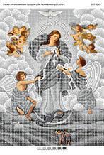 БСР 3245 Божья Мать, развязывающая узлы (серебро). Сзхема для вышивания бисером