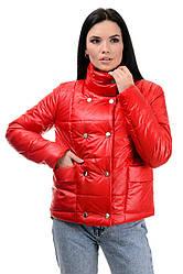 Демисезонная женская куртка «Бонни», размеры 42-48