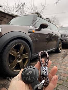 Брелок (коричневий) для автомобільних ключів Mini