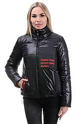 Демисезонная женская куртка «Дабл», размеры 42-48
