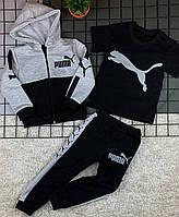 Детский спортивный костюм-тройка, фото 1