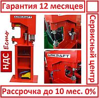 AirKraft ZPTN0212. Станок, пресс для клепки тормозных колодок, накладок, клепальный