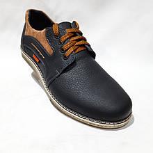 Чоловічі шкіряні туфлі на шнурках дуже якісні