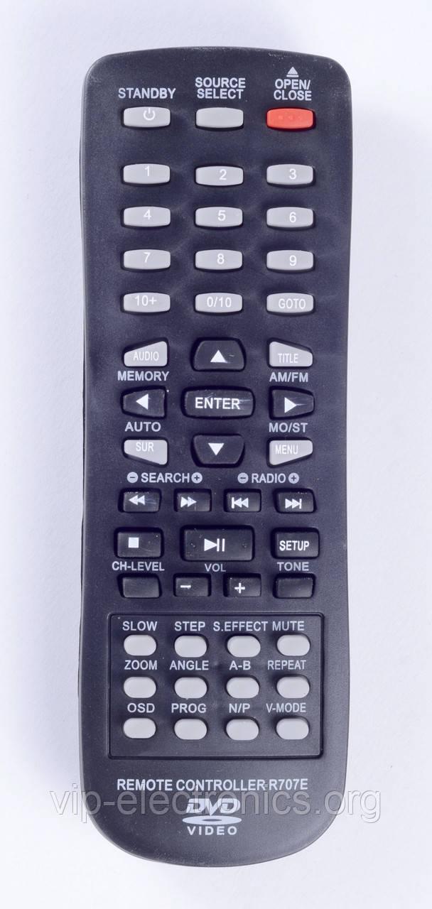 Пульт Elenberg  RC-R707E (DVD)  як оригінал