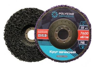 Круг зачисний чорний на основі (корал) м'який Polystar Abrasive d-125 мм