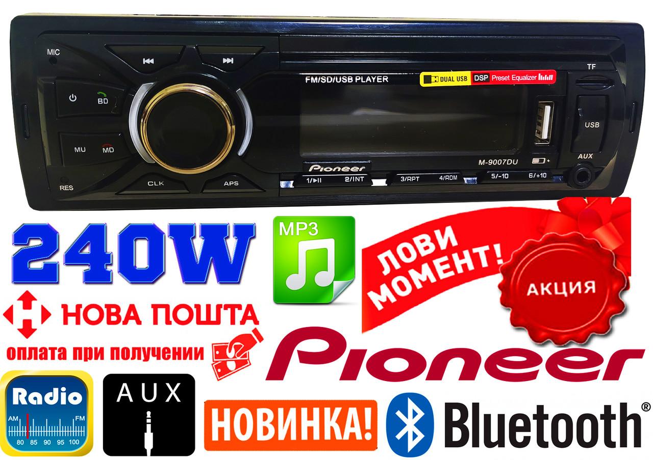 NEW 1DIN автомагнітола Pioneer M-9007DU, 2USB,SD,MP3,FM, 4x60W Bluetooth (240W) 3 ФЛЕШКИ ISO блютуз