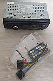 NEW 1DIN автомагнітола Pioneer M-9007DU, 2USB,SD,MP3,FM, 4x60W Bluetooth (240W) 3 ФЛЕШКИ ISO блютуз, фото 6