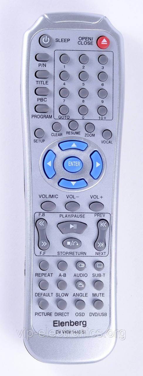 Пульт Elenberg  VKM-1440SI (DVD)  Vitek, Hyndai як оригінал