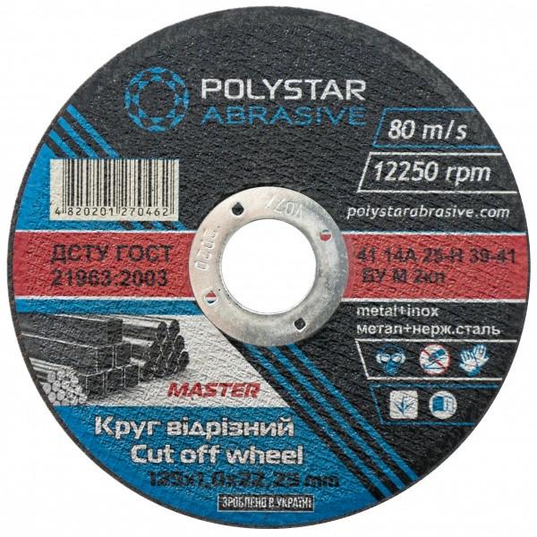 Круг відрізний по металу Polystar Abrasive 125 1,0 22,23